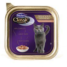 کنسرو گربه بوچرز مخصوص گربه بد غذا با طعم ماهی سالمون در سوپ(100گرم)