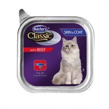 کنسرو گربه بوچرز مناسب پوست و مو با طعم گوشت گاو در روغن ماهی(100گرم)