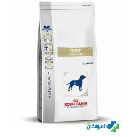 غذای خشک رویال کنین سگ مبتلا به یبوست 2 کیلو