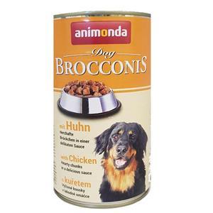 کنسرو گوشت گاو مخصوص سگ بروکنیز