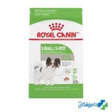 غذای خشک رویال کنین سگ بالغ نژاد خیلی کوچک بالای ۱۰ ماه