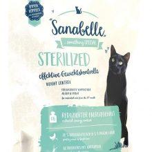 غذای خشک مخصوص گربه های عقیم شده